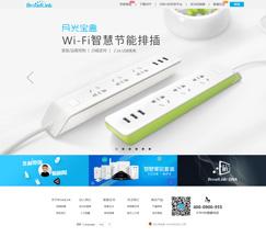 古北电子科技网站建设,电子科技网站设计,上海电子科技创意网站建设