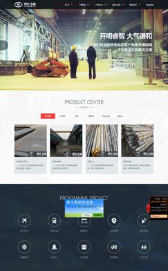 上海郭氏金属网站建设,上海网站建设公司,上海免费网站建设