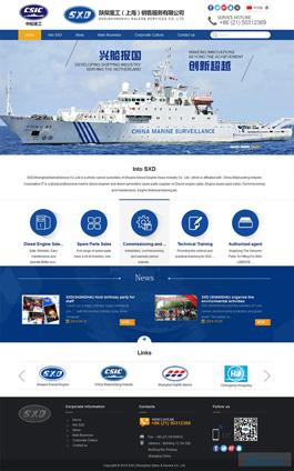 陕柴重工中英文网站制作案例,英文网站设计案例,中文网站设计案例