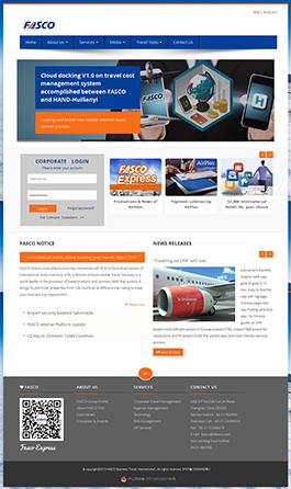 FASCO外文旅游网站的建设,外文旅游公司网站建设,外文旅游行业网站建设方案