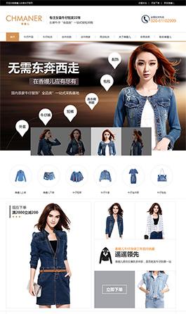 香嫚儿(CHMANER)服饰类网站设计,上海女装网页设计,上海服饰类网站制作