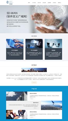 凌锐蓝信网站设计,上海响应式网站设计,上海网页响应式设计