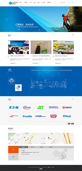 英恒电子网站制作公司案例,电子产品网站设计案例,电子制作网站案例
