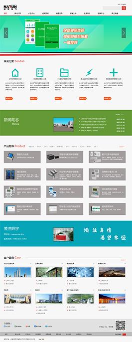 纳宇电气电子公司网站设计案例,电子设计网站案例,电子产品设计网站案例
