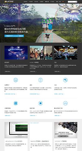 莱迪思半导体电子网站开发案例,半导体网站案例,电子产品网页设计案例