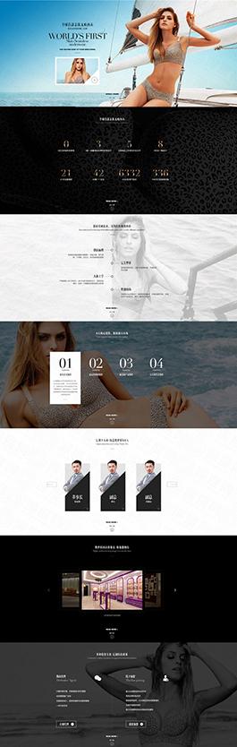 绝世好内衣服装类公司网站设计,服装类网页制作,上海服装类网站制作