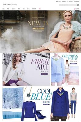 Five Plus电子商务网站,电子商务网站设计公司,上海电子商务网站的建设