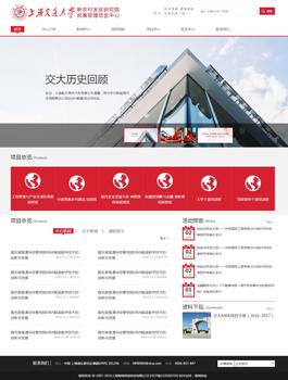 上海交通大学海外教育学院网站设计案例,教育行业网站建设案例,教育类网站设计案例
