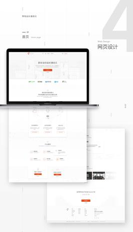 野狗电子类网站建设案例,科技网站建设案例,科技公司网站设计案例