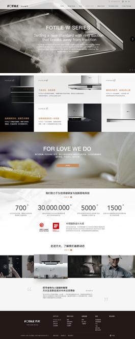方太家具网站建设案例,家具网站秩制作案例,家具行业网站设计案例