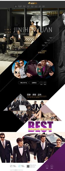 金绅媛名品汇服装网站建设案例,服装网站设计案例,服饰网站建设案例