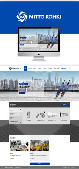 日东工器五金网页设计制作案例,五金机械网站建设案例,五金网站制作设计公司案例,机械类网站建设案例