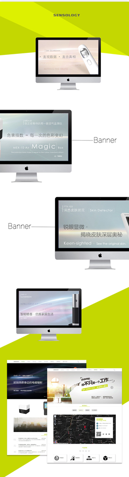 智觅智能科技网站建设案例,科技网站建设案例,科技公司网站设计案例,电子科技网页设计案例