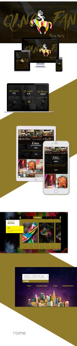 原创教育网站设计作品,青梵教育行业网站建设案例