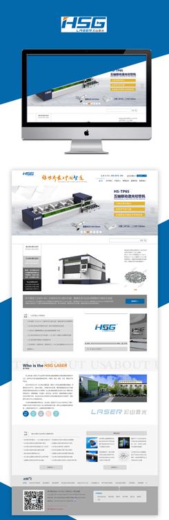 最新的五金电子网站设计案例,宏山激光五金电子网站建设案例,